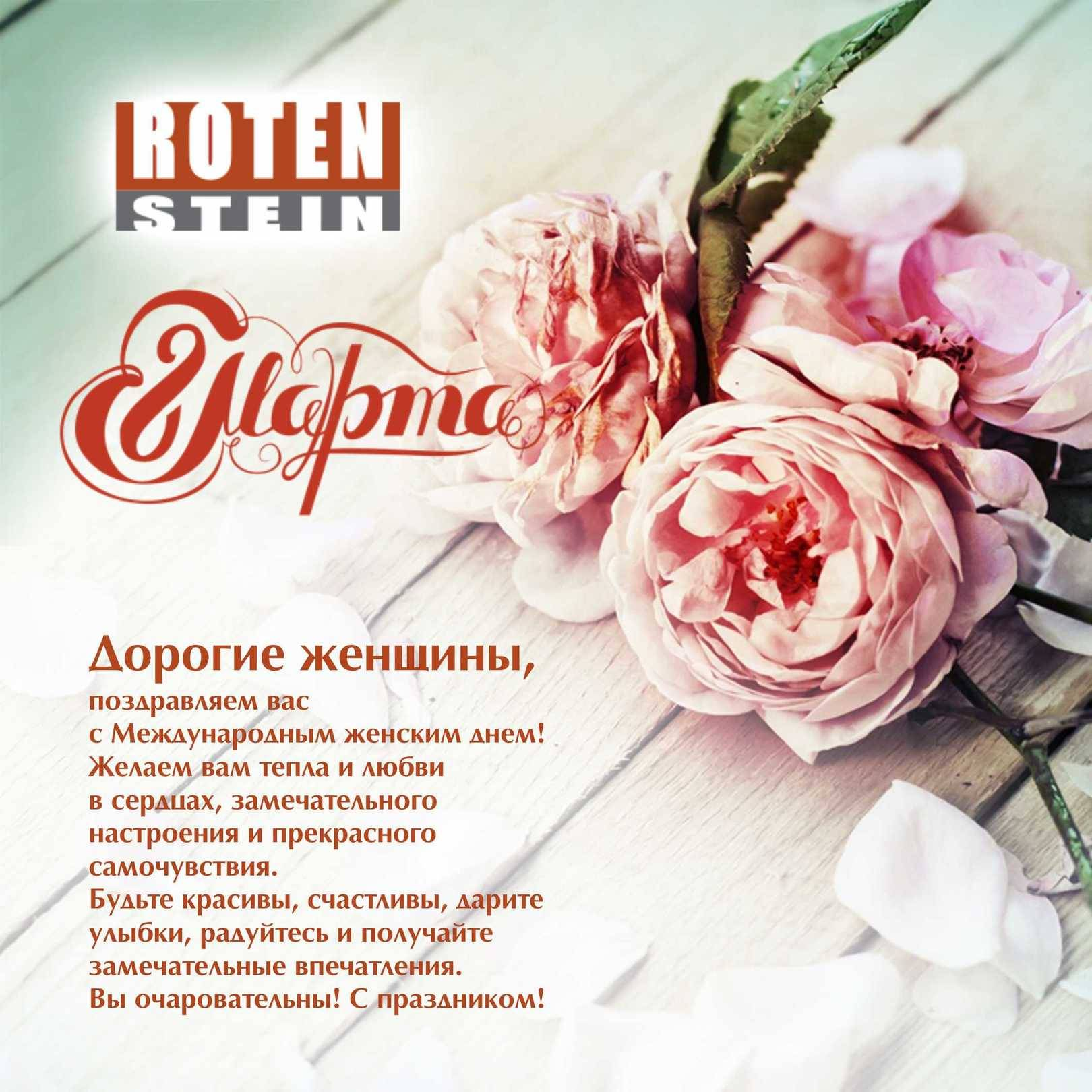 Разработка дизайна открыток на 8 марта