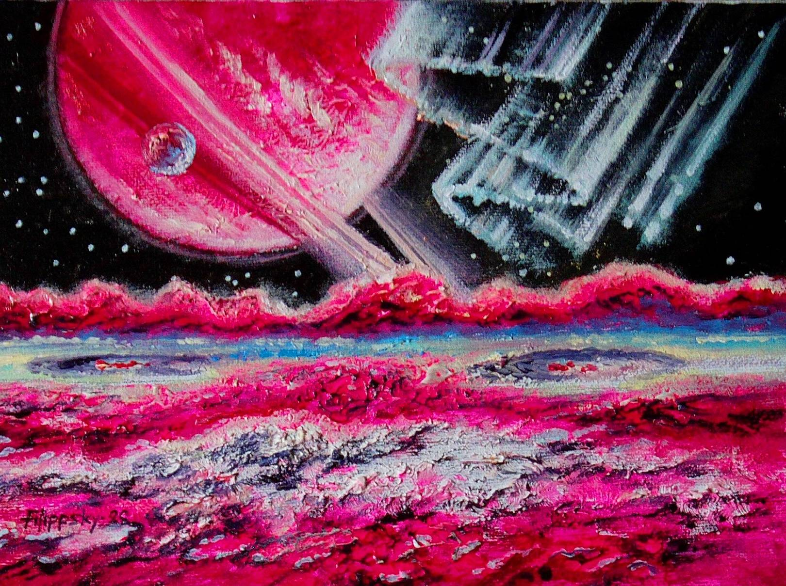 Космическое сияние.