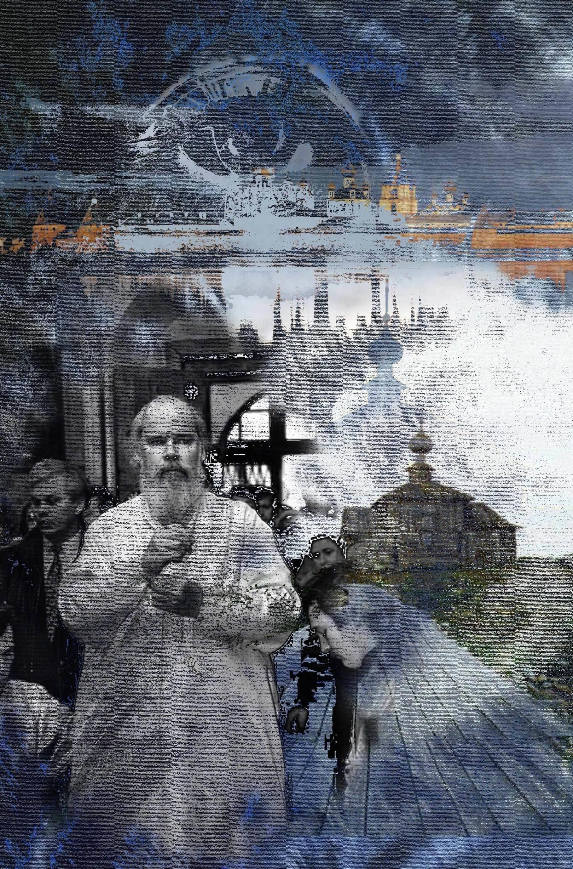 Воспоминания о Алексии II