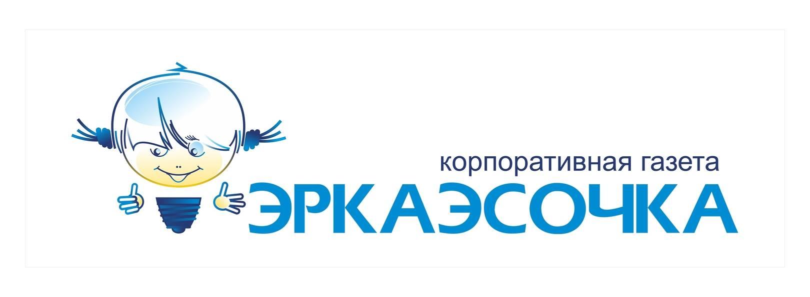 Логотип, с Персонажем.