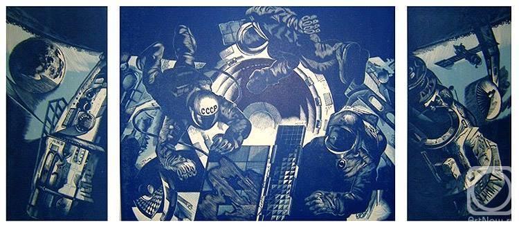 С Днем КОСМОНАВТИКИ,товарищи земляне! Гравюра-триптих на пластике(в три доски-цвете),Международная выставка,,Космос и МЫ,,экспонировавшаяся в Центральном зале на Крымском валу,Москва,1990 г.
