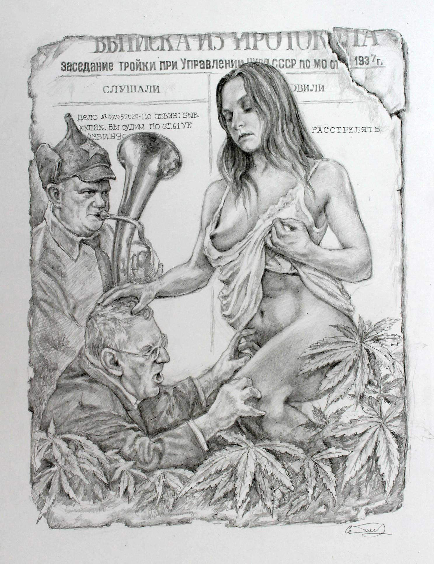 Всадник Золотая Труба, или экспресс-тестирование Риты на совместимость с Мастером, после волшебной мази
