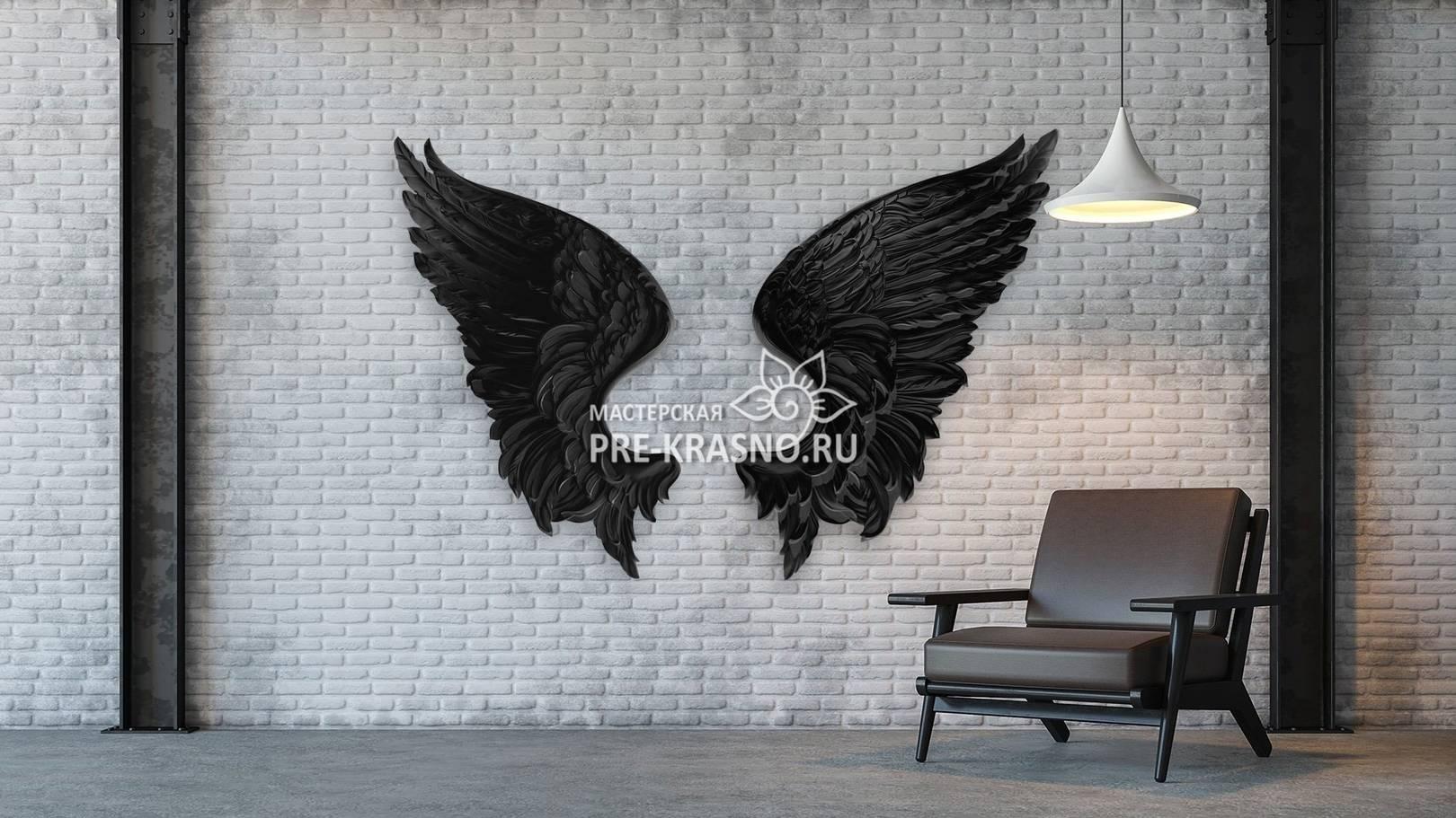 Гипсовые крылья ангела черные