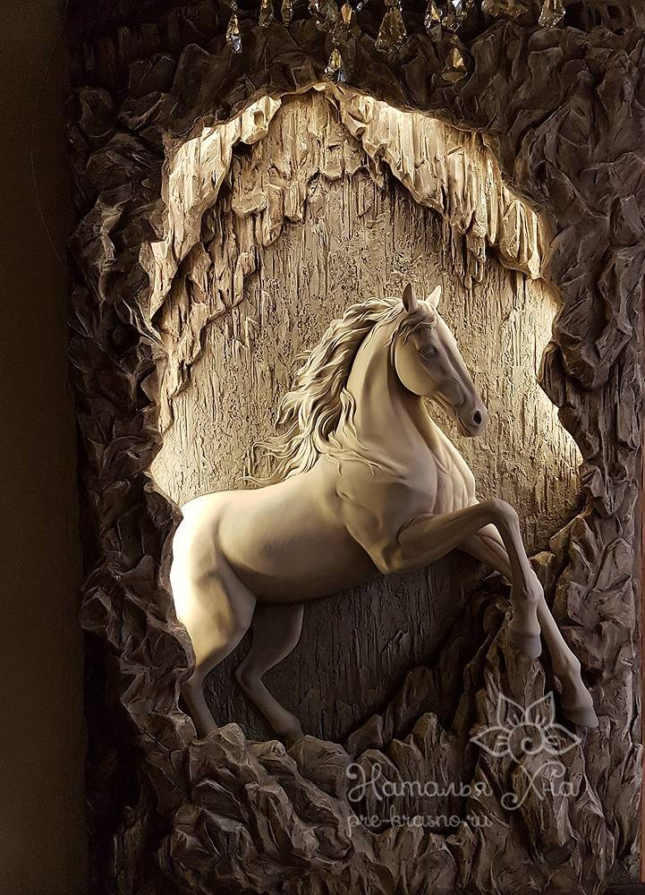 Барельеф гипсовый Пещерный конь