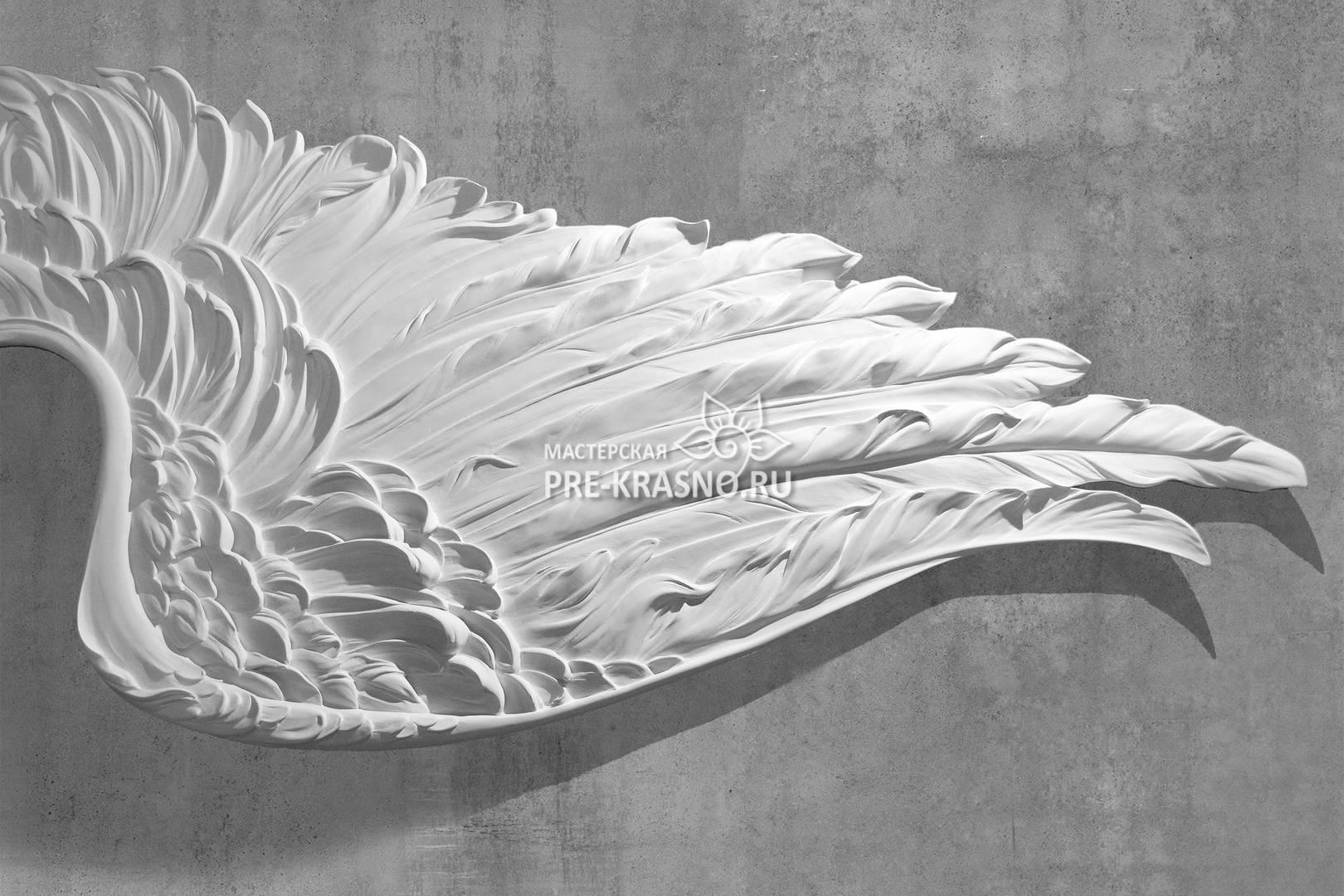 Крыло ангела, гипс