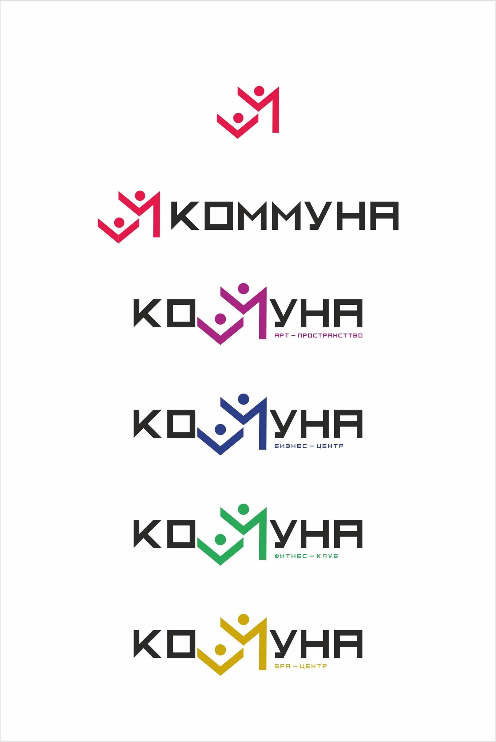 Логотип для многофункциональной компании.
