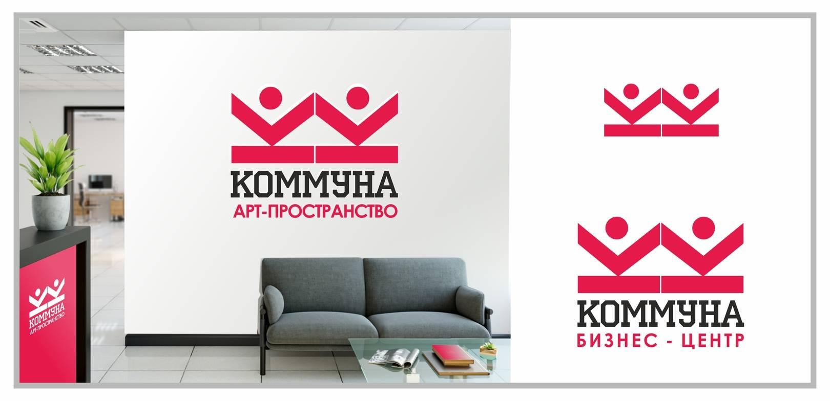 Логотип (вариант )