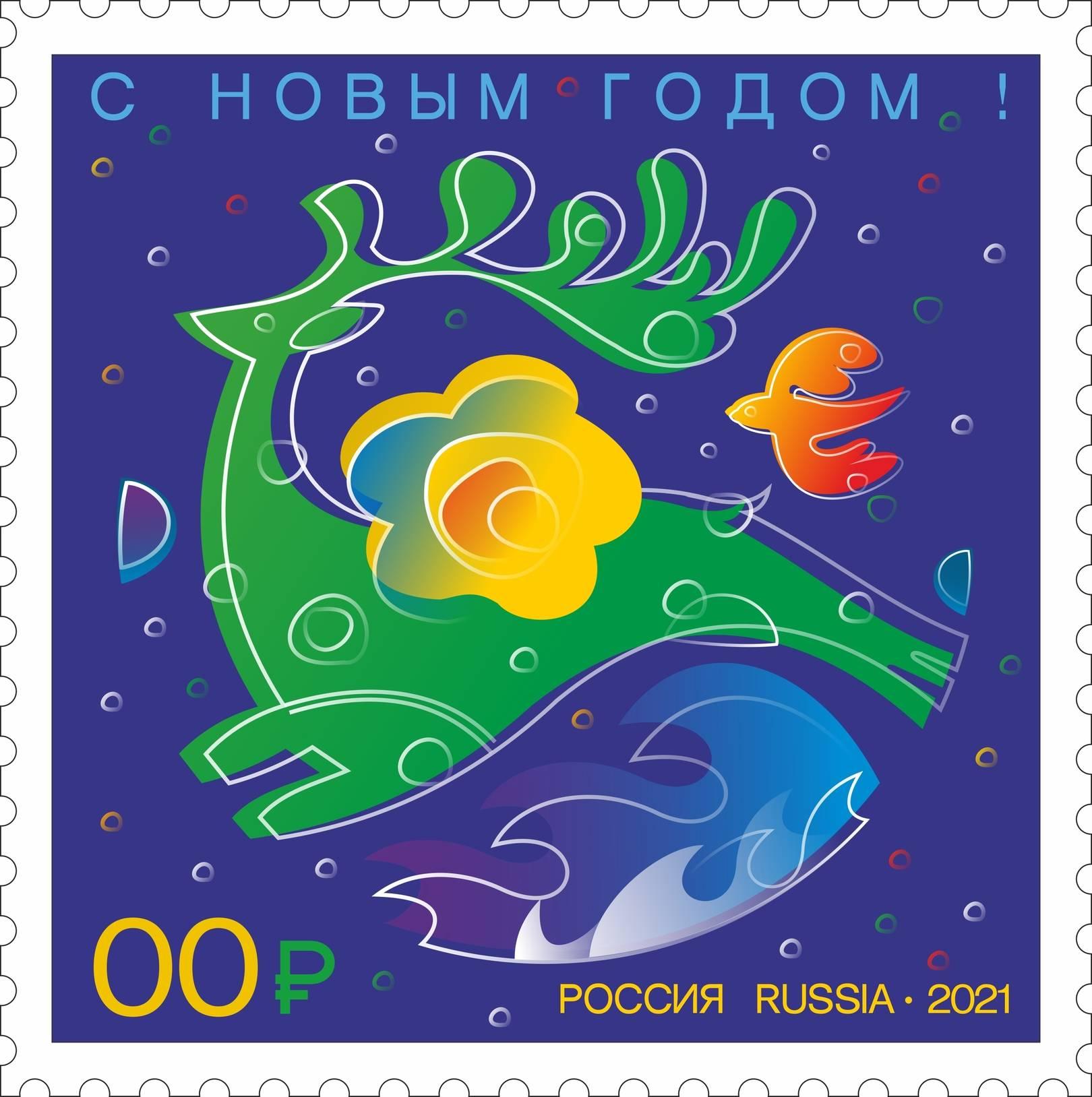 Проект марки.