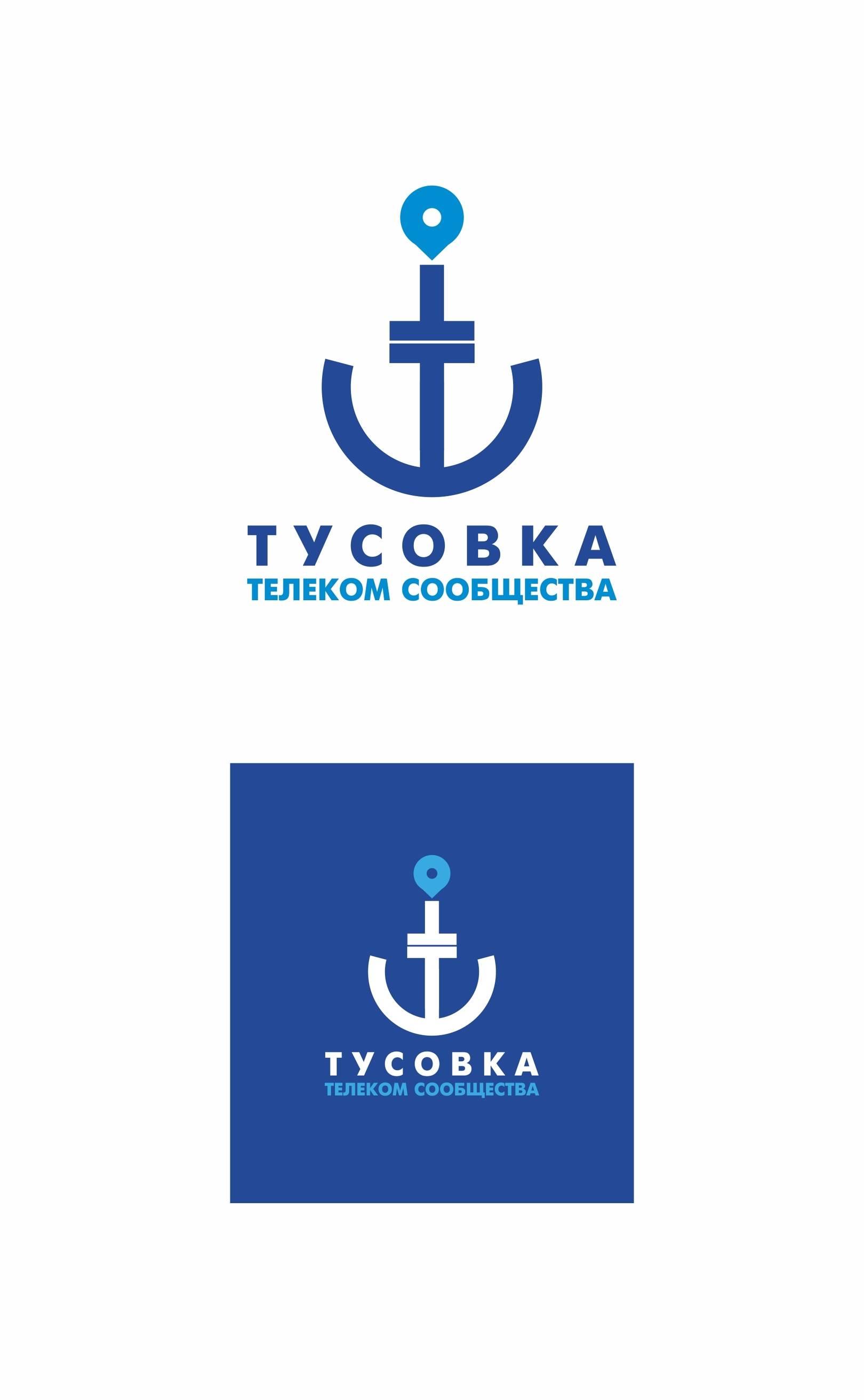 Логотип ТТС.