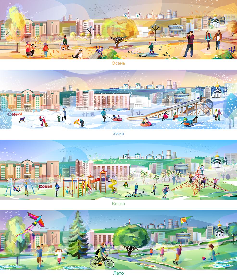 """Векторные """"сезонные"""" панорамы для использования в шапке сайта"""