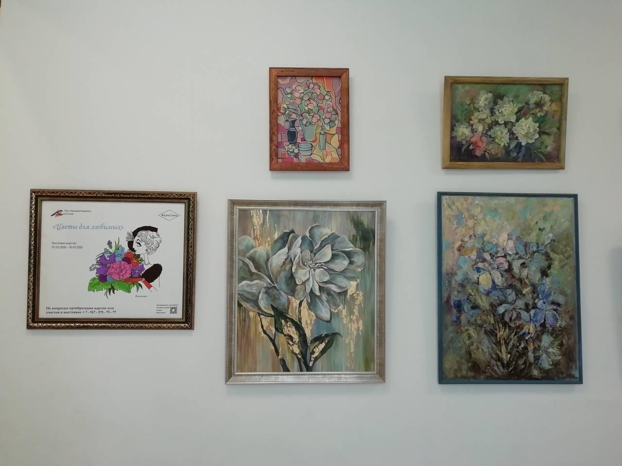 """Открытие выставки """"Цветы для любимых"""", г. Набережные Челны."""