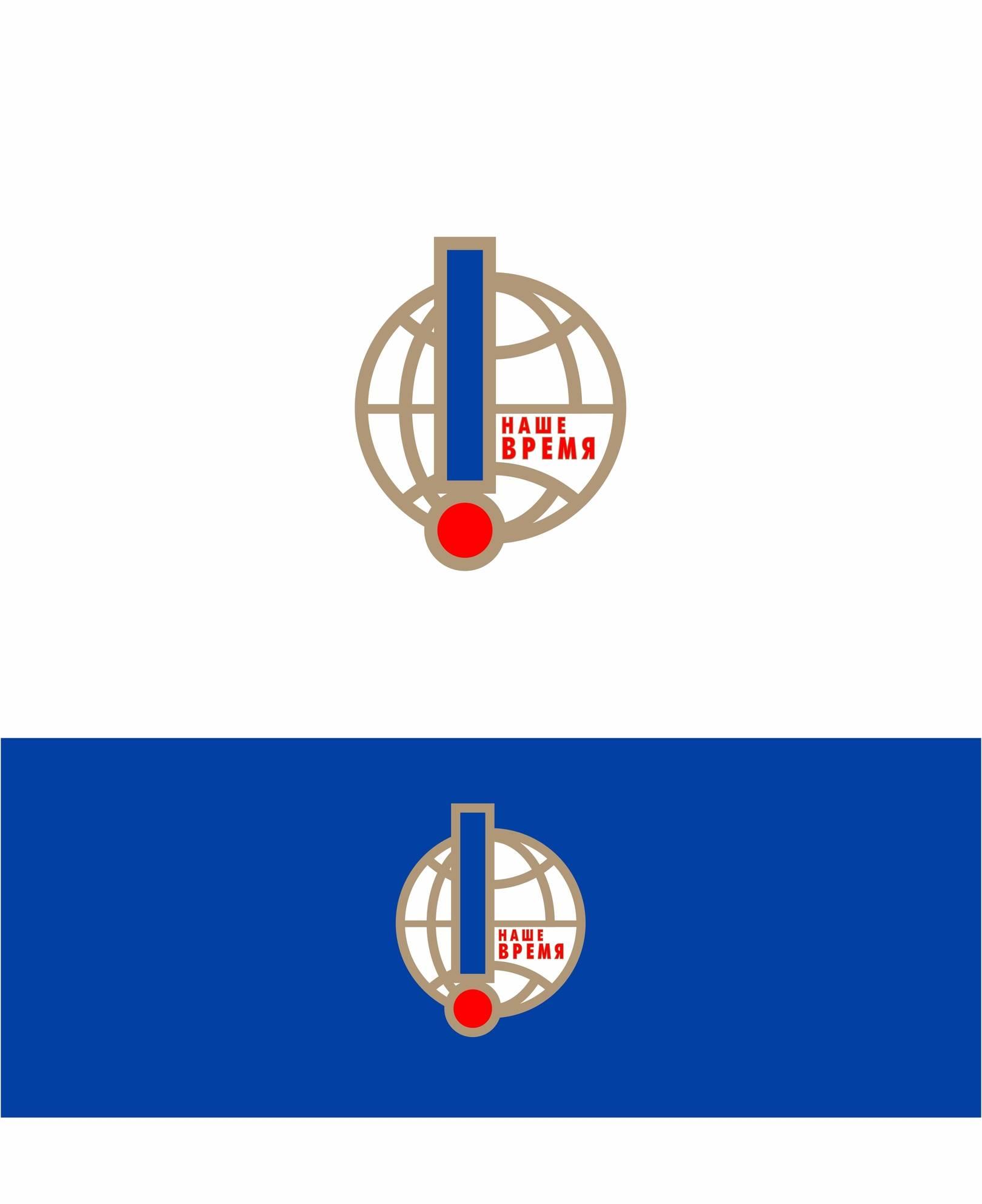 Вариант логотипа.