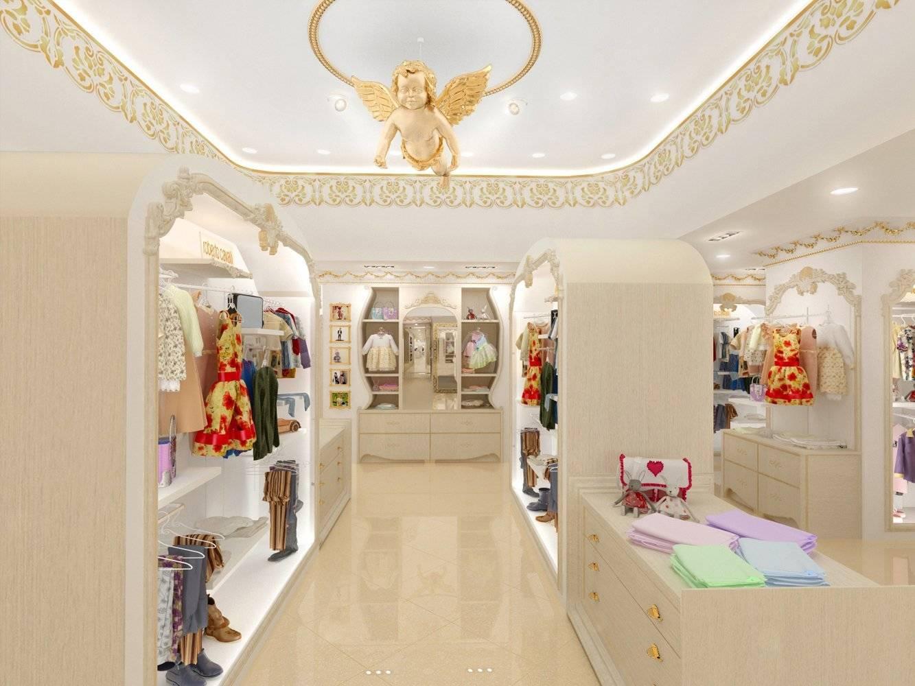 Магазин детской брендовой одежды.