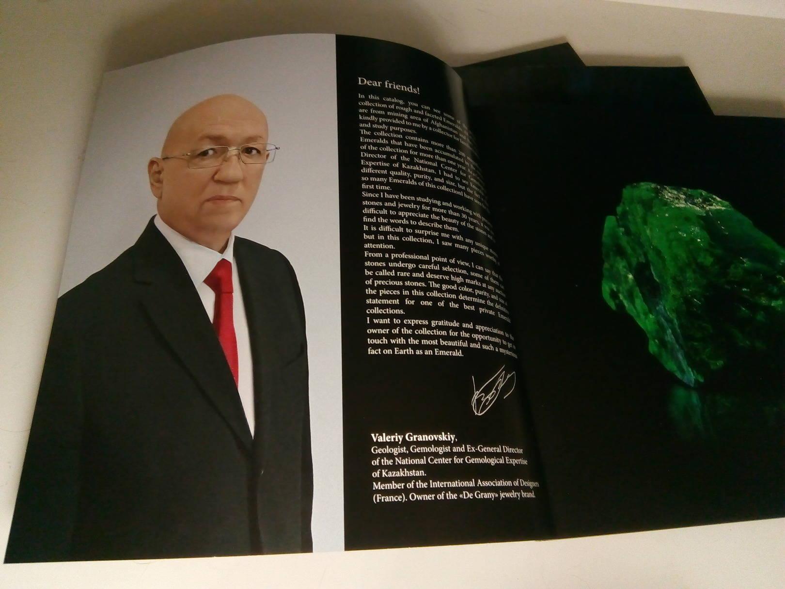 Вёрстка и дизайн 96-ти страничного ювелирного каталога