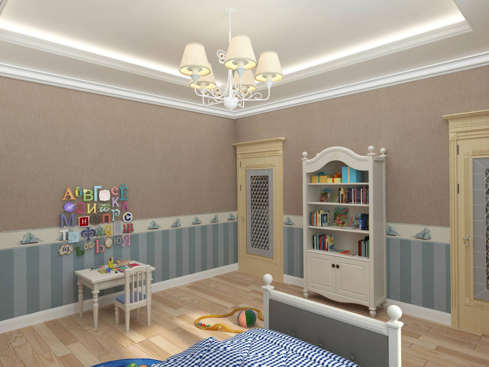 Дом Белгород