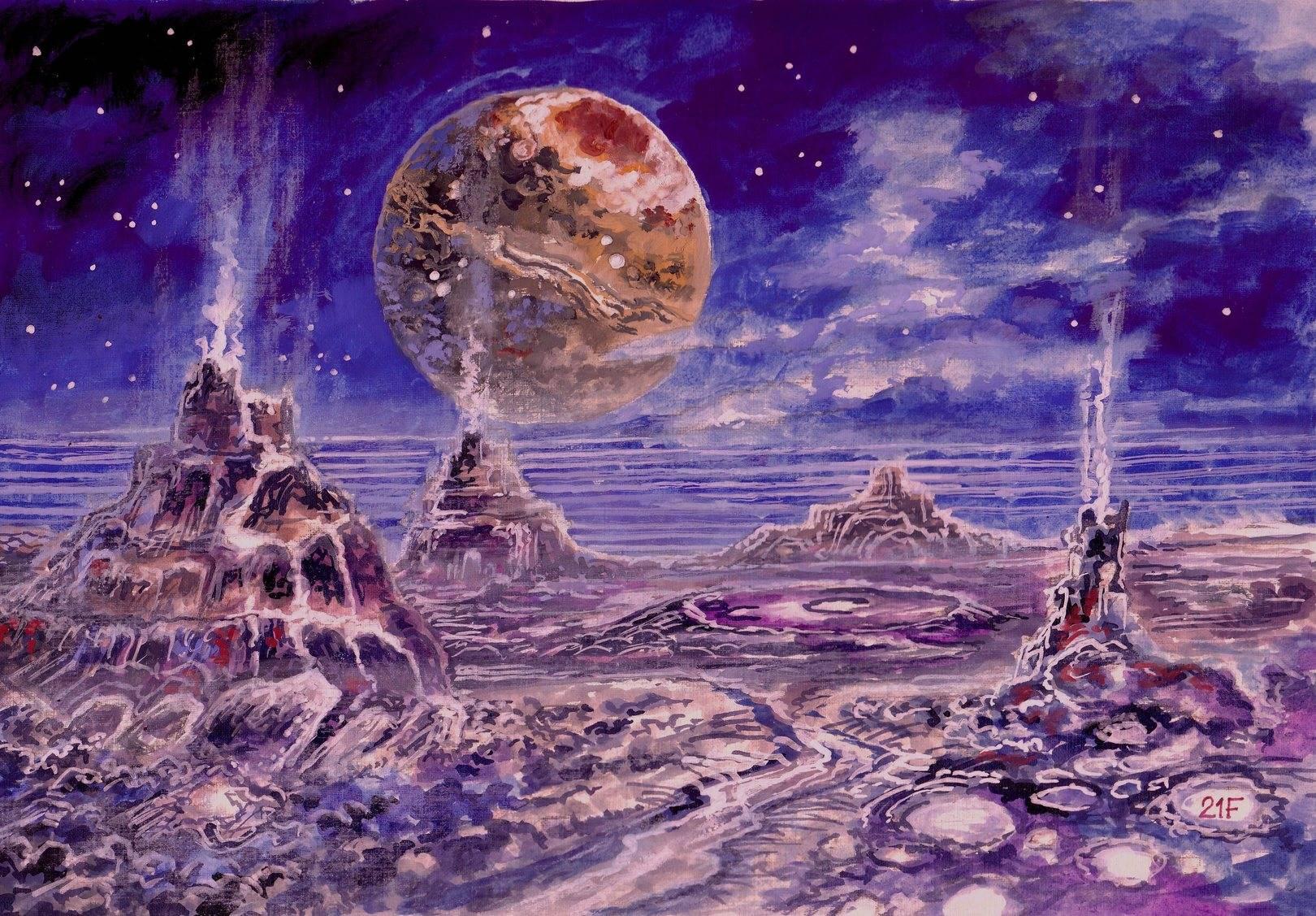 Криовулканы Плутона.