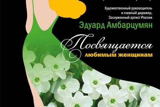 Cover e737e577e9