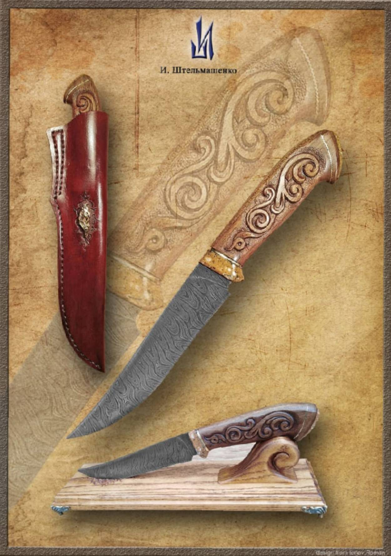 """Нож кабинетный """"Элегия""""."""