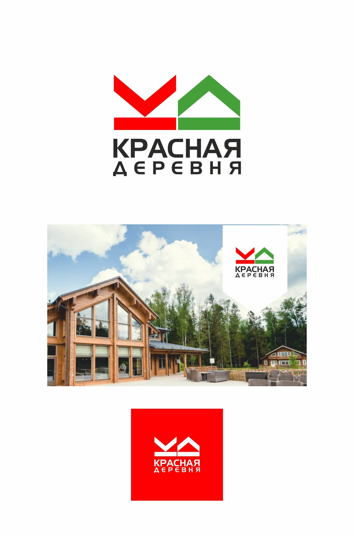 Логотип для коттеджного посёлка.
