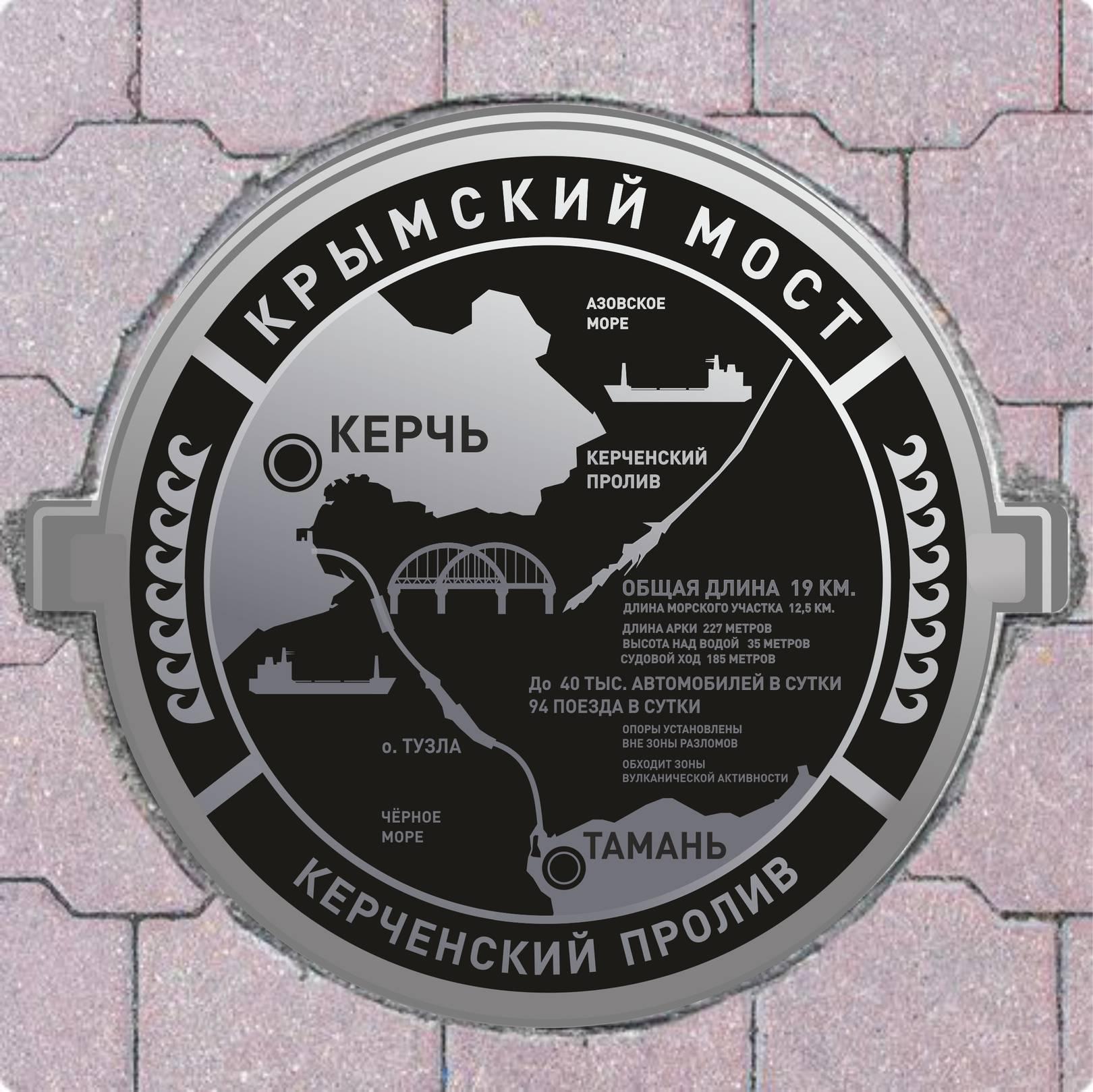 """Для конкурса идей """"Культурный след"""". Люк для центральной площади в г. Керчи."""