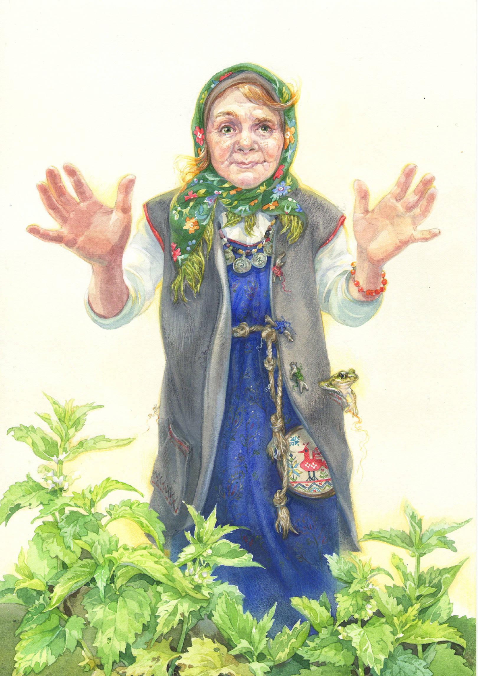 Баба Яга