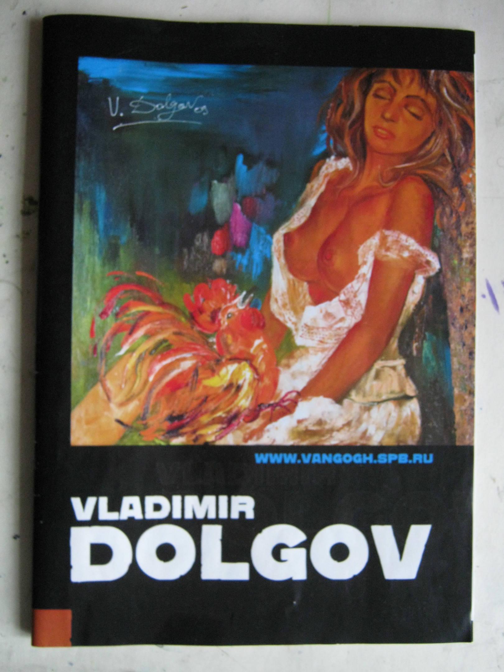 Vladimir Dolgov(Rusvangogh)