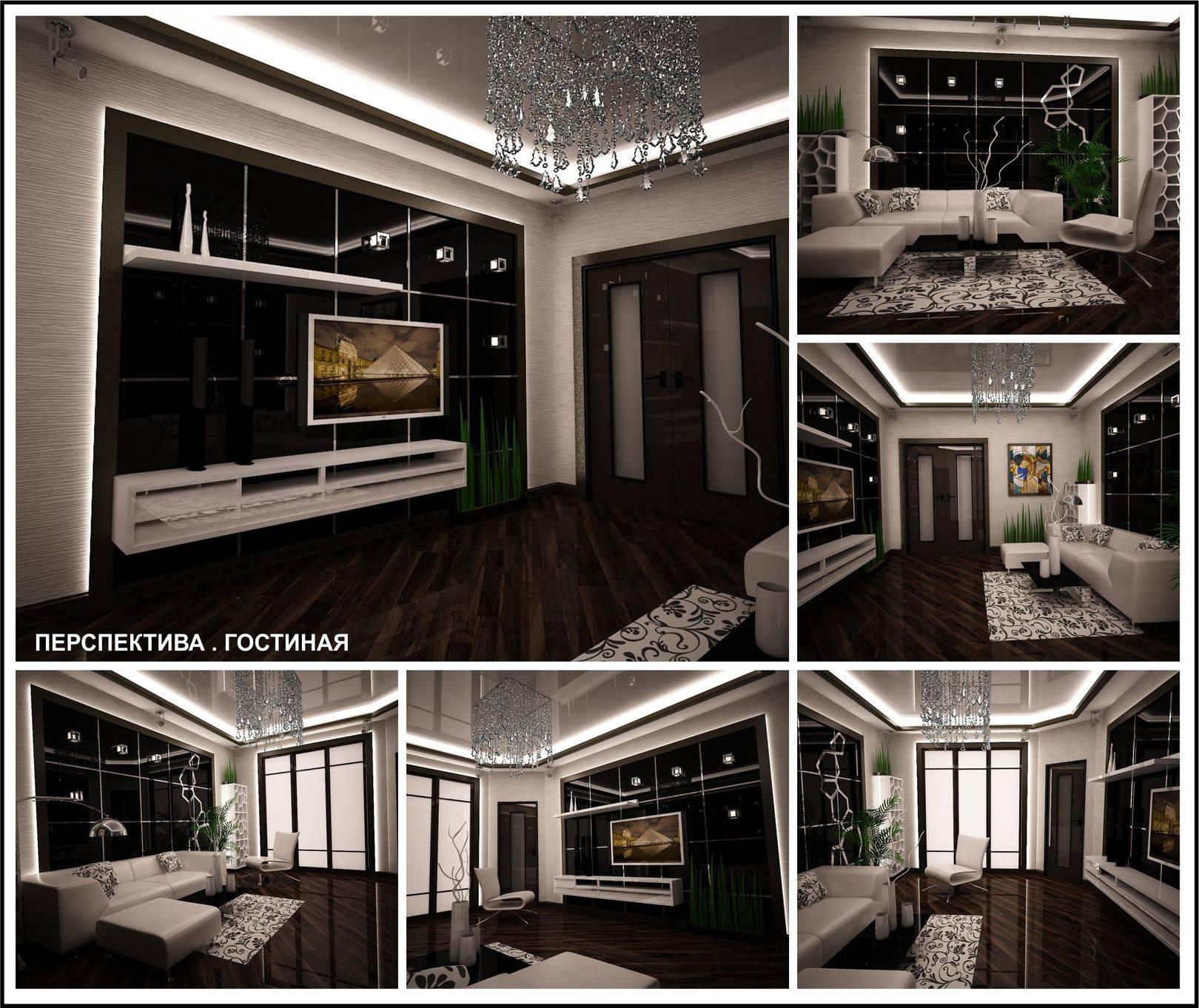 Дизайн интерьера. Холл, гостиные, лестничные маршы
