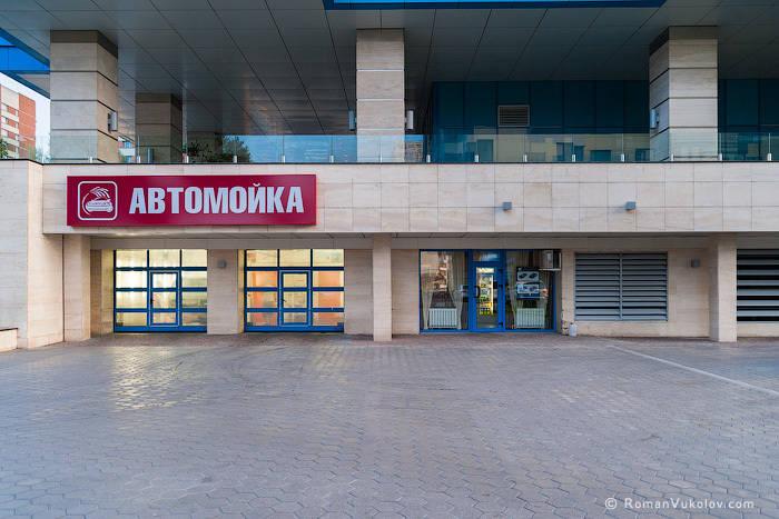 Vorobyevi Gori