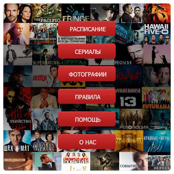 Lostfilm.TV