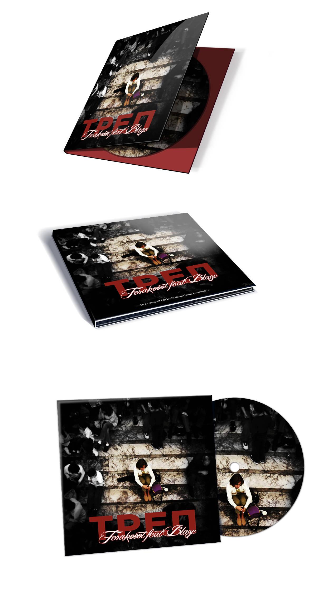 Оформление бокса CD диска