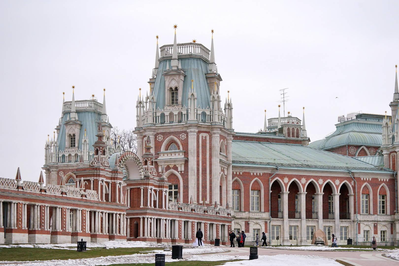 Музей-заповедник Царицыно. Москва.