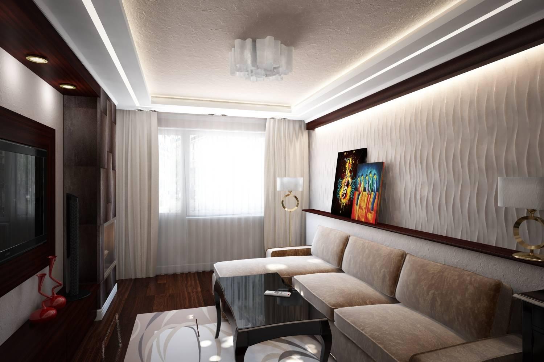 Жилые помещения