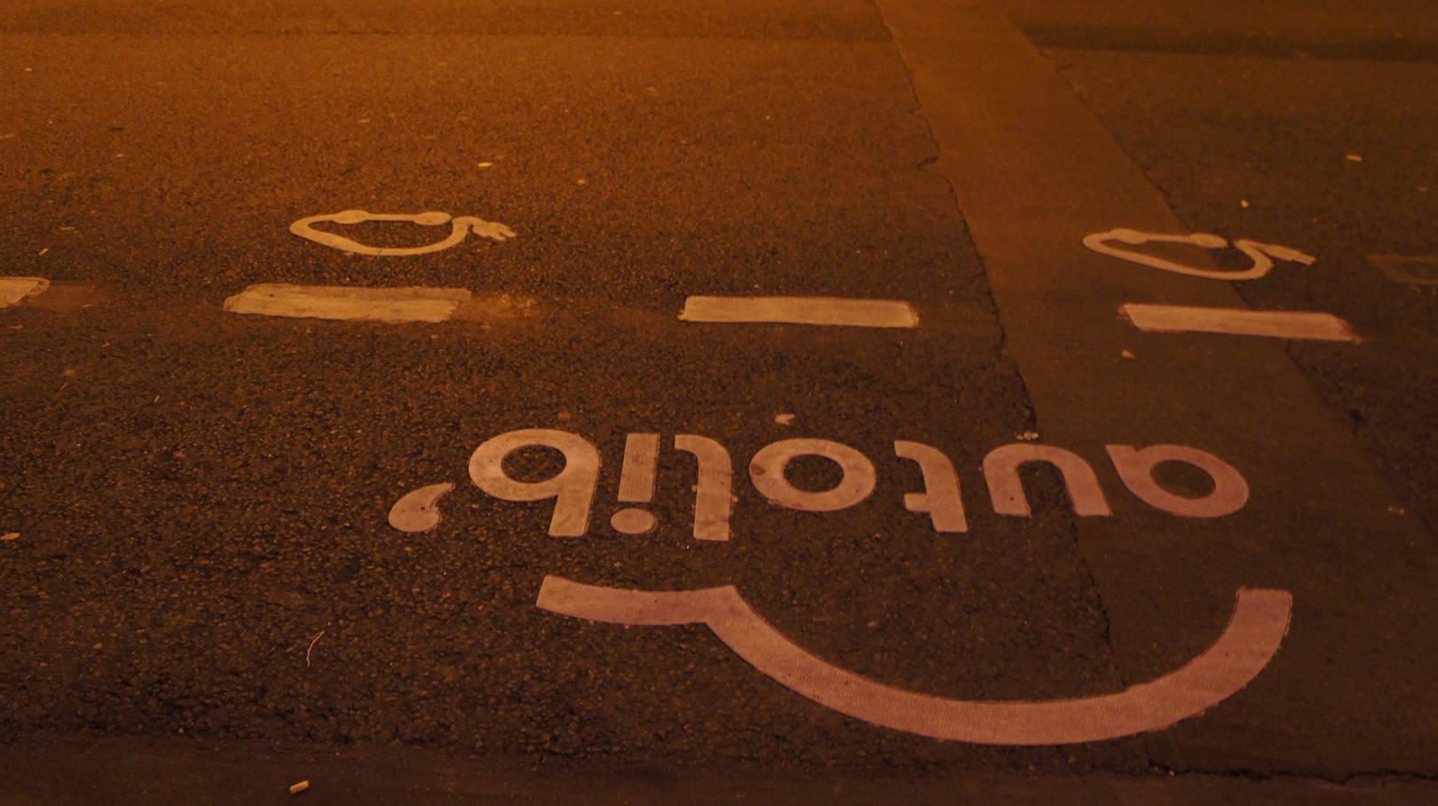 Pub/Signs