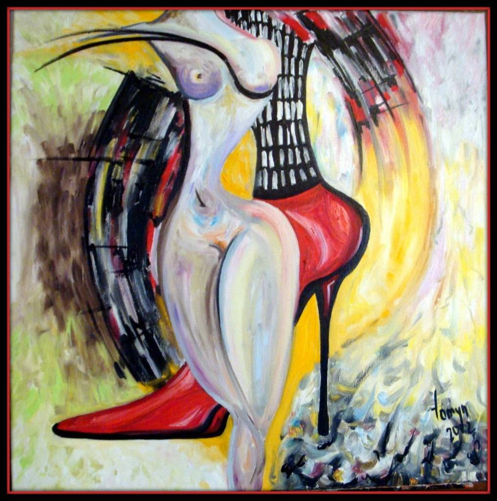 Абстрактная  живопись...