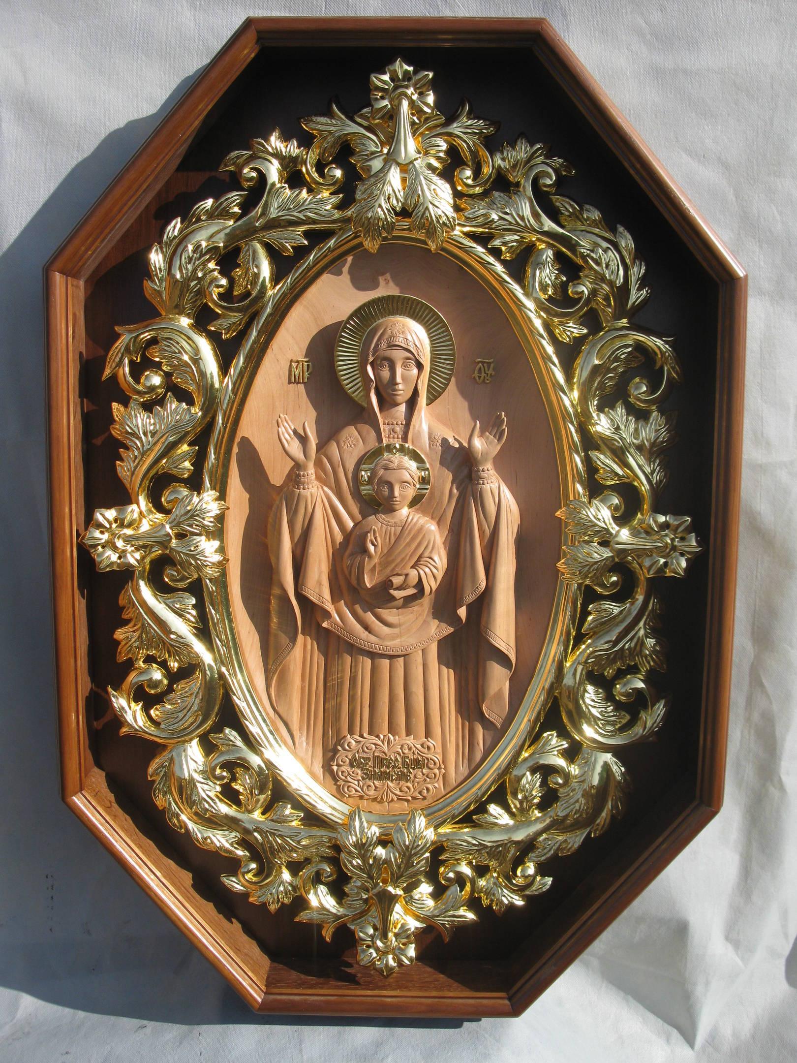 Икона Знамение