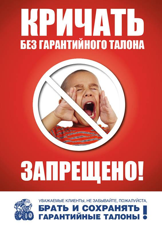 POLYGRAFY / ПОЛИГРАФИЯ / ПЛАКАТЫ