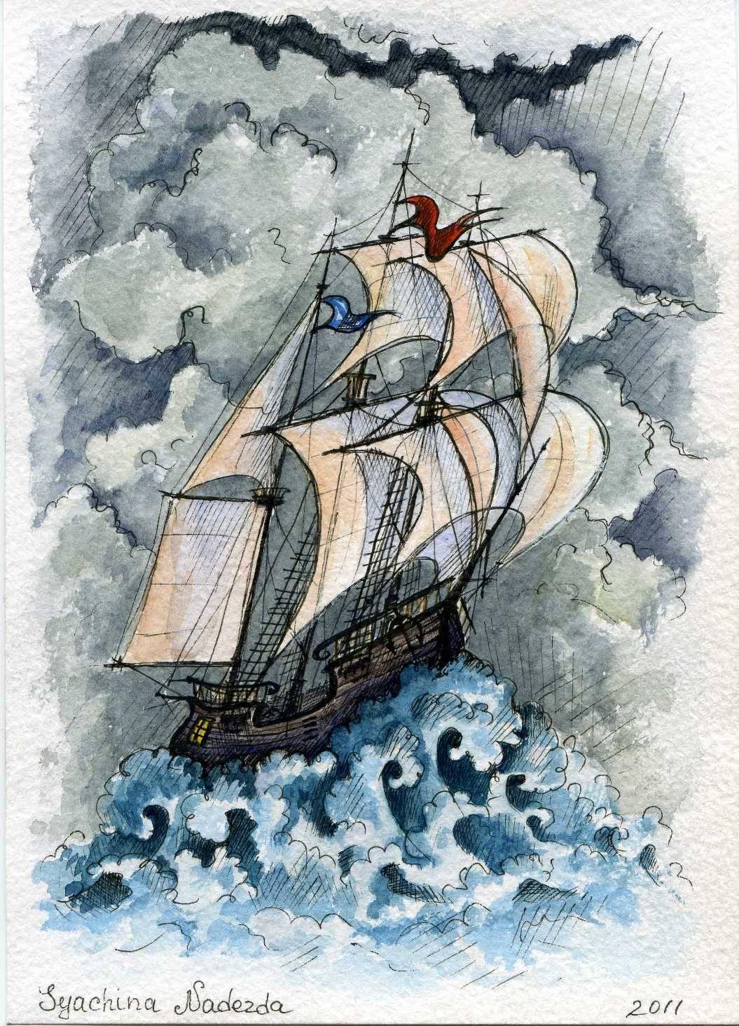 sea, the sea ...