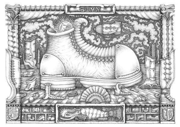 Illustration (Part II)