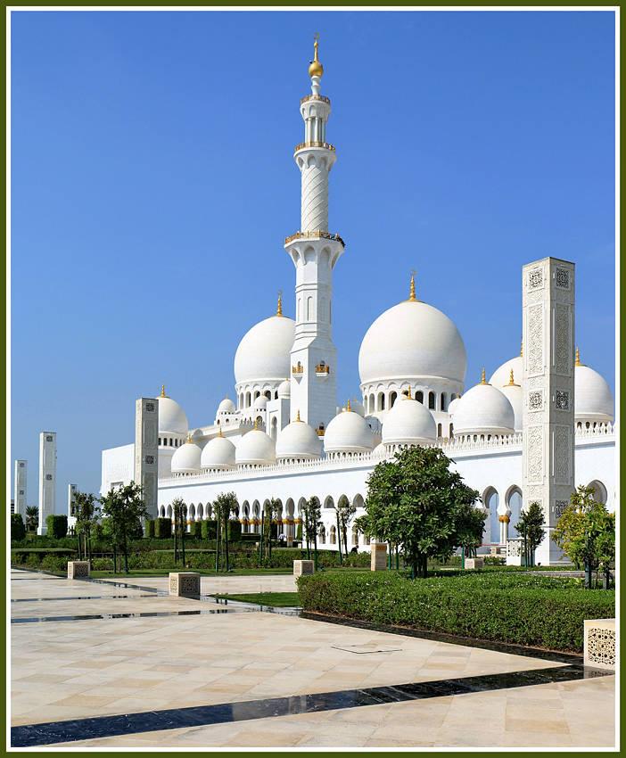 ОАЭ (UAE)