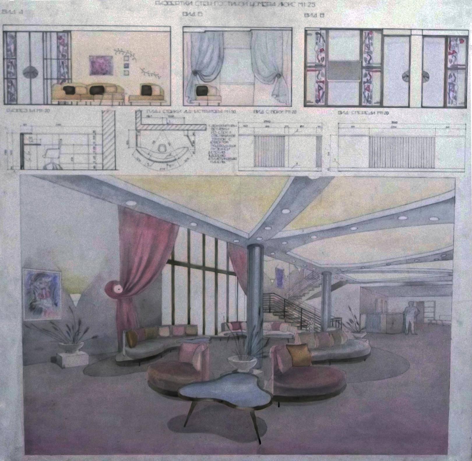 Дипломный проект гостиница на 150 мест в городе Токсово