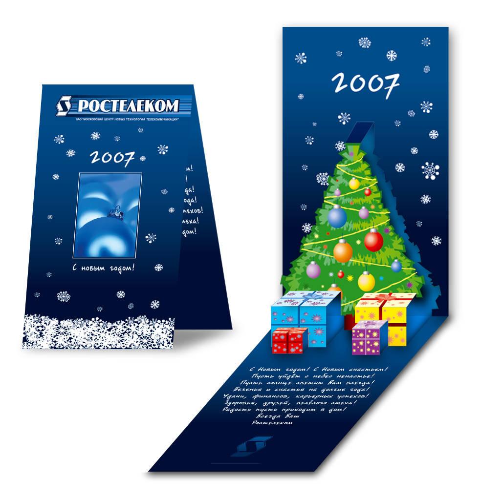 polygraphy design