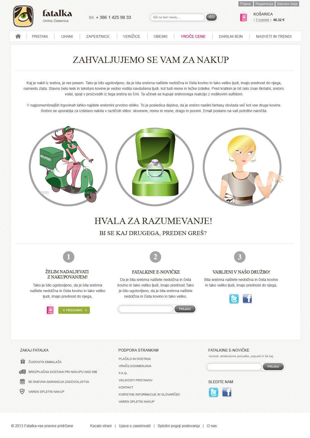 Интернет-магазин «Fatalka».