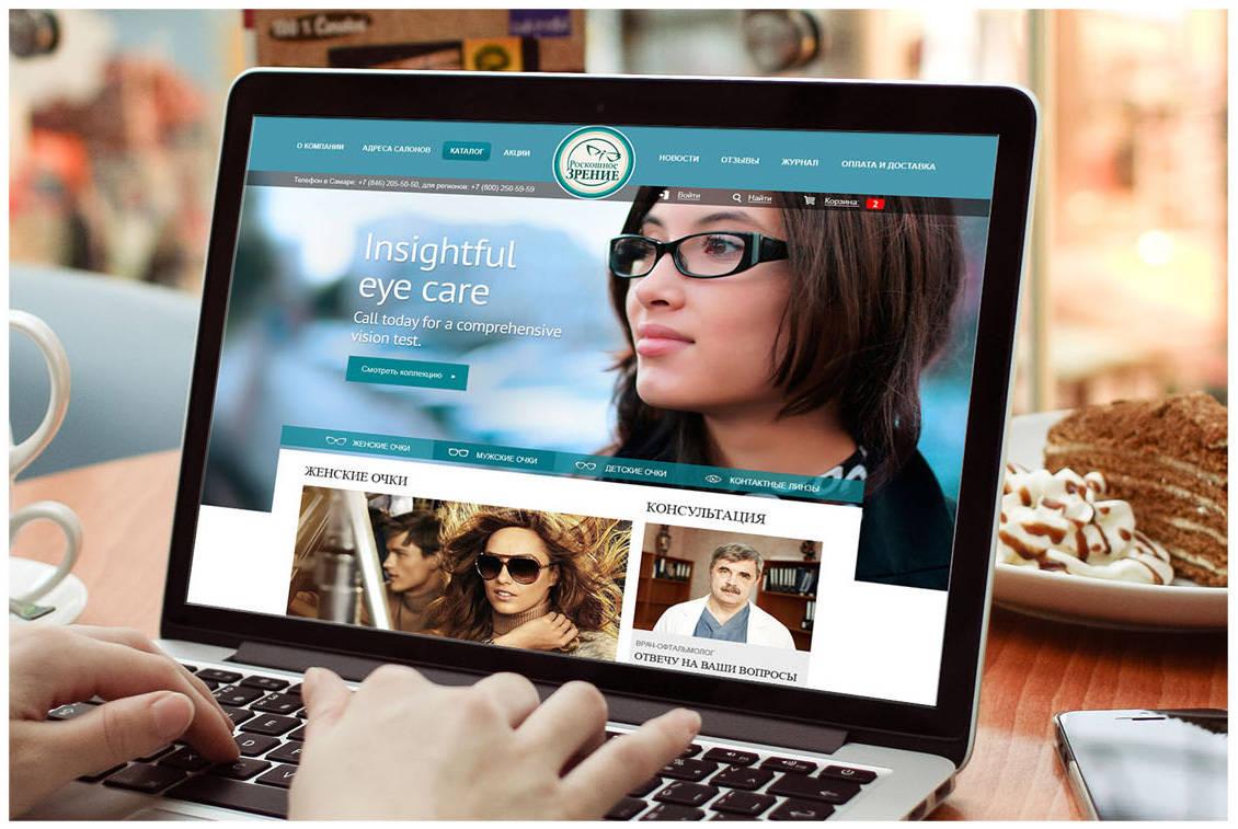 Интернет-магазин «Роскошное зрение».