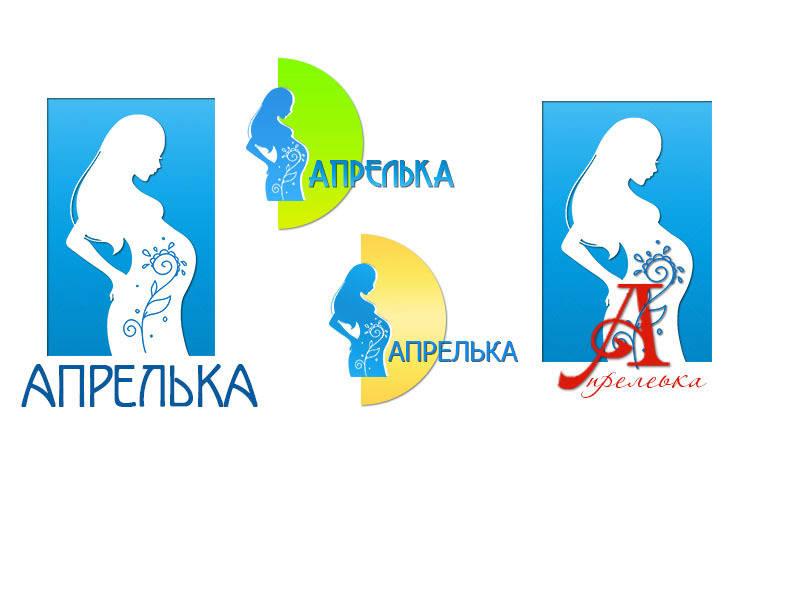 Логотип магазина для беременных