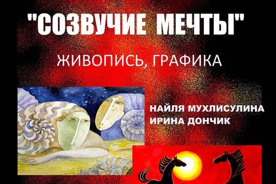 Cover 2e3ca76745