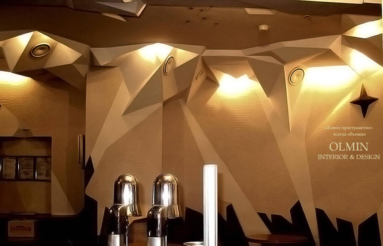 Клуб-кафе «Нексус»