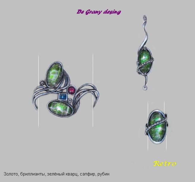 De Grany ,Album 1