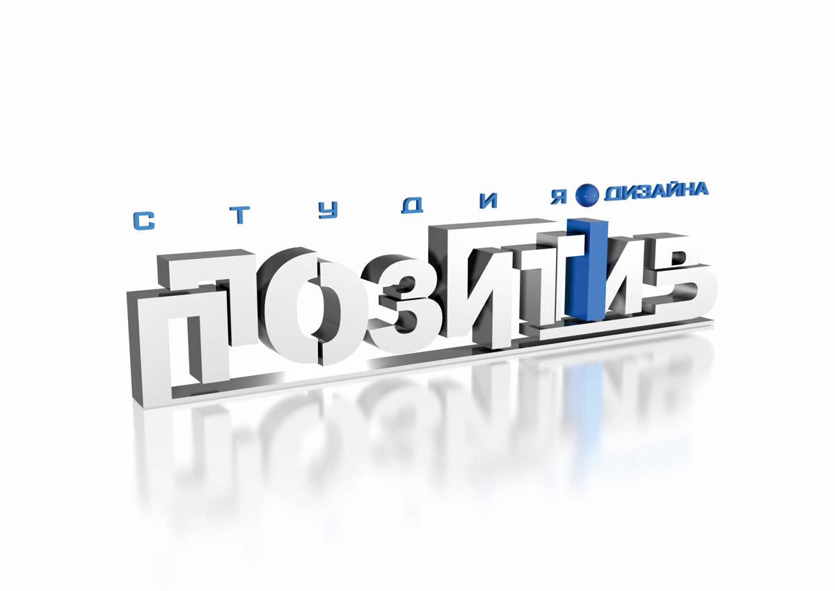 Sintez_digital portfolio