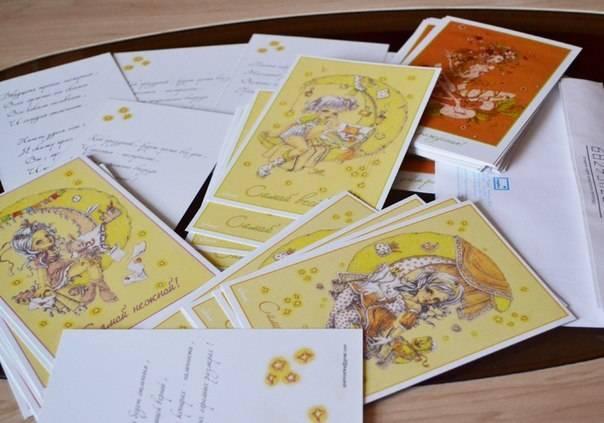 Открытки с моими иллюстрациями. Открытка двухсторонняя, бумага мелованная, размер 10х15см