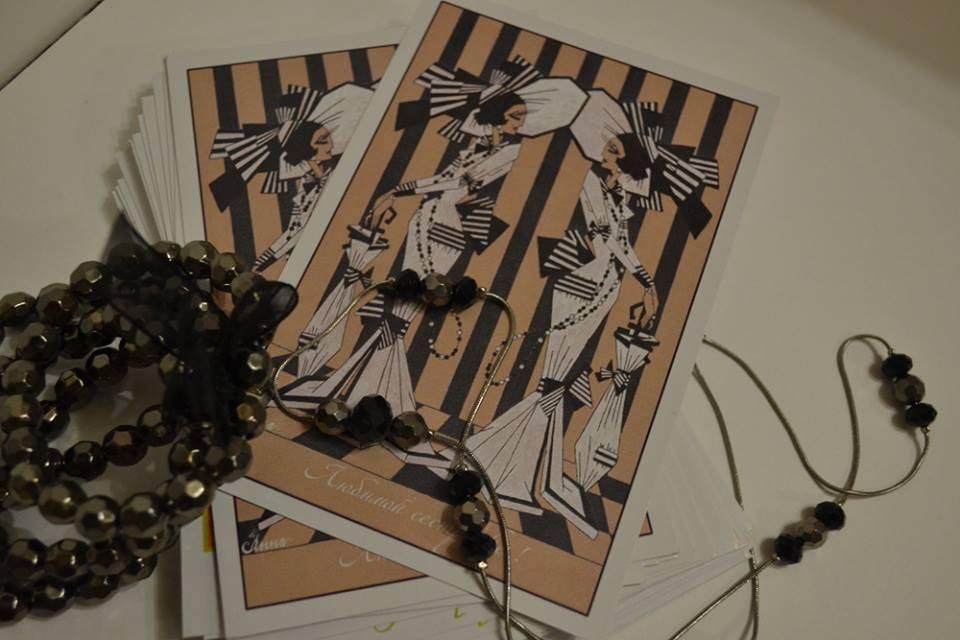 Открытки с моими иллюстрациями. Открытки односторонние. Бумага мелованная. Размер 10*15 см.